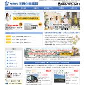 埼玉県越谷市の不動産 王舞企画建築