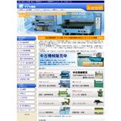 油圧裁断機械・プレス機の製造販売 ヤナセ機械
