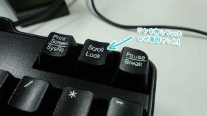Scroll Lock さん。